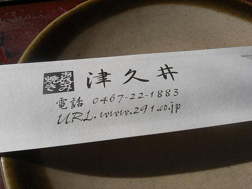 f0002759_032959.jpg