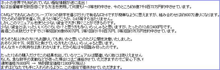 f0070359_3431594.jpg