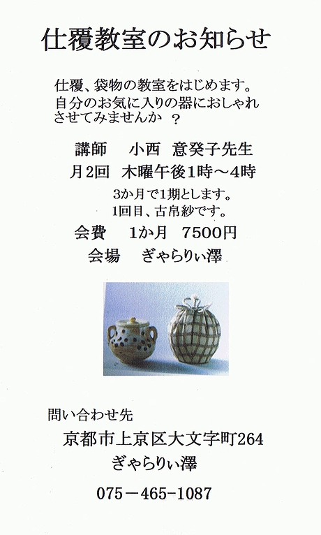 b0149064_1422963.jpg