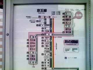 駒場東大前_e0014773_2302394.jpg
