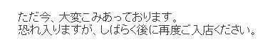 b0078675_10371488.jpg