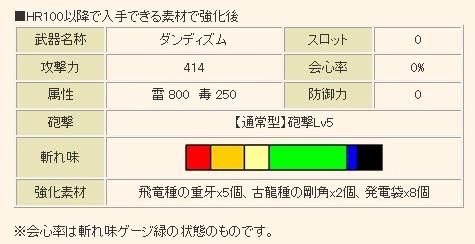 b0093478_151715.jpg