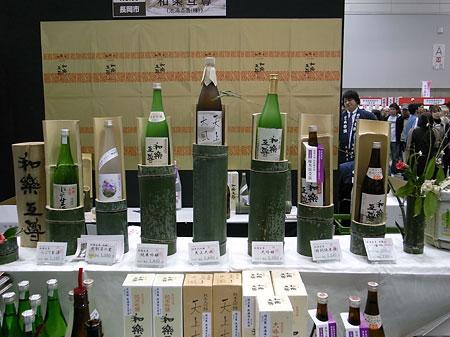 にいがた酒の陣2010_e0082981_22472692.jpg