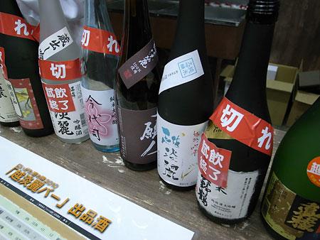 にいがた酒の陣2010_e0082981_22493354.jpg