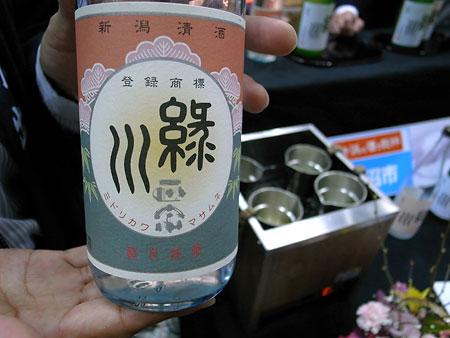 にいがた酒の陣2010_e0082981_22501572.jpg