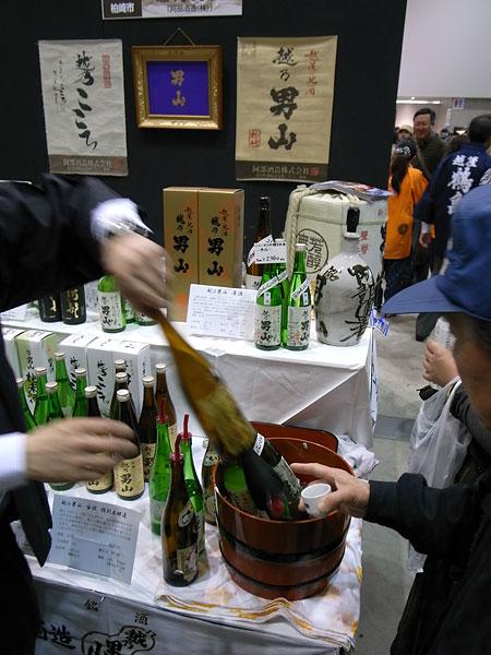 にいがた酒の陣2010_e0082981_2250342.jpg