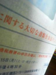 f0016981_249354.jpg
