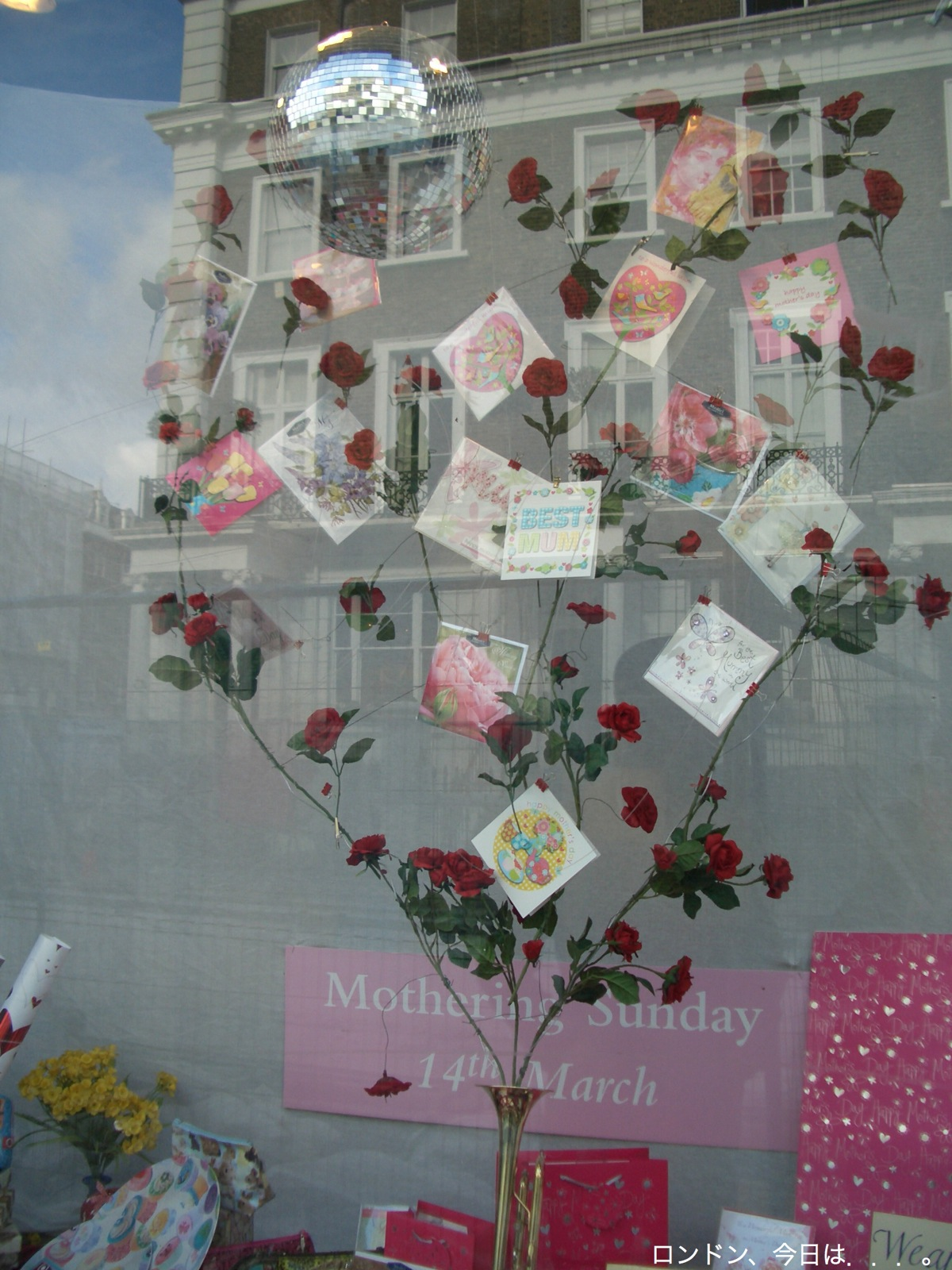 Mother\'s Day_a0137487_2142558.jpg