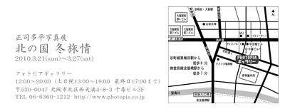 f0144892_1859441.jpg