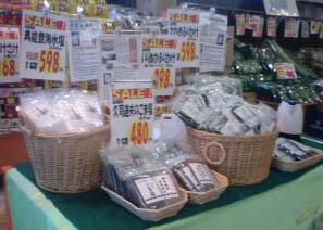 試食販売 新商品の初紹介!_a0045193_15473049.jpg