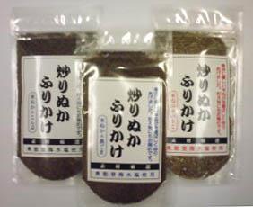 試食販売 新商品の初紹介!_a0045193_16203953.jpg