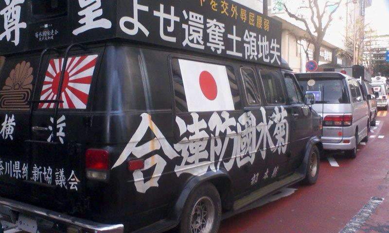 3月14日   神奈川縣維新協議會定例街宣參加_a0165993_22472579.jpg