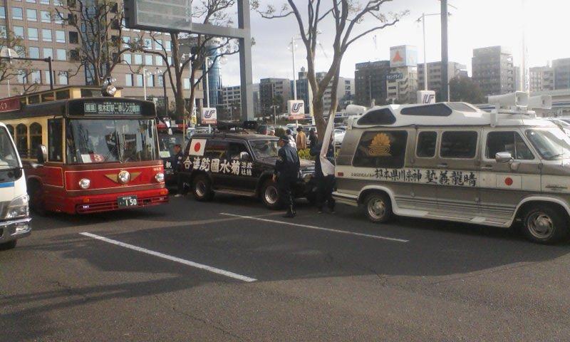3月14日   神奈川縣維新協議會定例街宣參加_a0165993_22484148.jpg