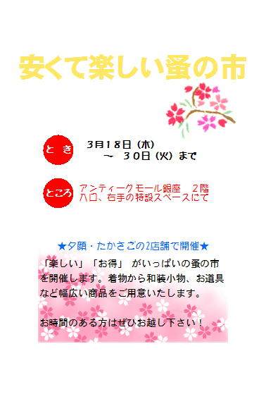 f0174894_1614018.jpg