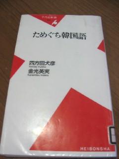 a0091095_170136.jpg