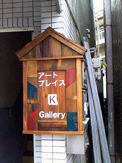 f0008597_2013326.jpg