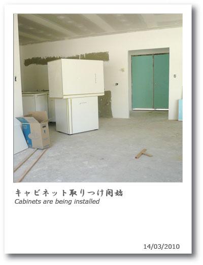 b0038810_02380.jpg