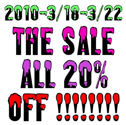 THE SALE!!_c0083911_201027.jpg