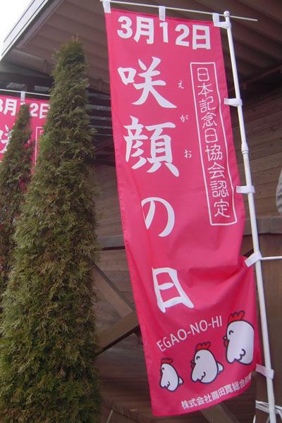 喜田先生出版記念パーティー_d0063218_1342672.jpg