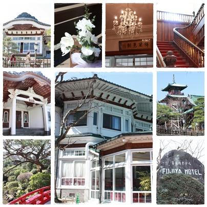 箱根に行ってきました☆ランチ編_c0141025_01191.jpg
