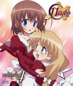 TVアニメ「11eyes」Blu-ray Disc & DVD 第4巻2010年3月17日同時発売!_e0025035_1458182.jpg