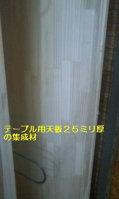 f0031037_18425443.jpg