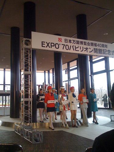 EXPO\'70パビリオン_f0171840_1716245.jpg
