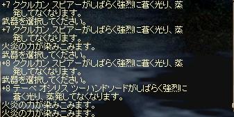 e0064647_1915159.jpg
