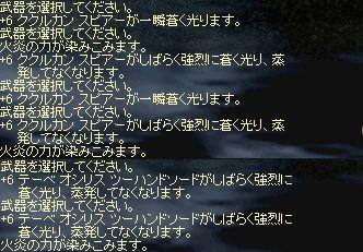 e0064647_1915927.jpg
