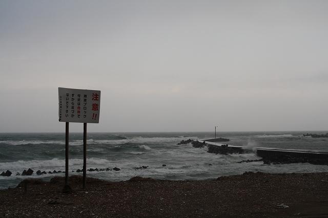 海3月16日(火)_b0112351_17404546.jpg