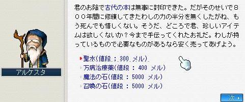 d0083651_225101.jpg