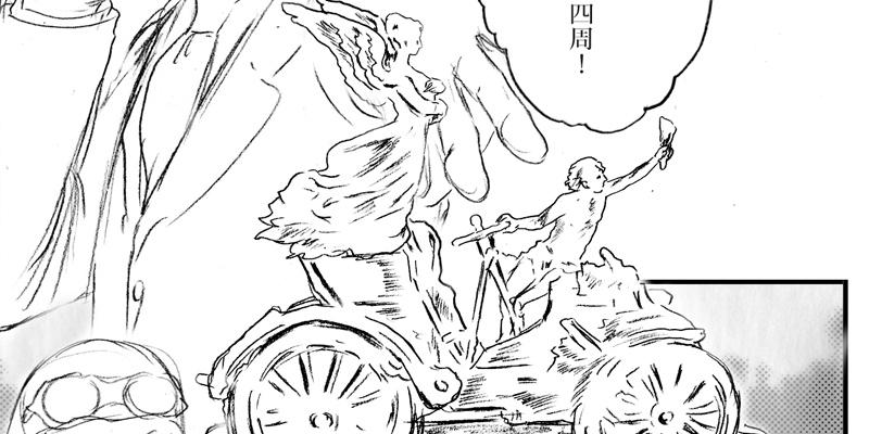 BOSCH漫画[エピソード5]〜ひたすらに。。。〜_f0119369_14442052.jpg
