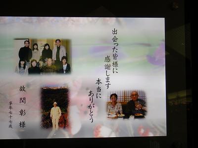 叔父さん極楽浄土へ_b0092684_6242777.jpg
