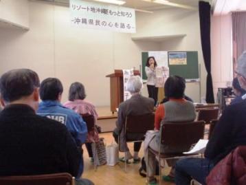 「県外・国外」へ沖縄県民の心を語る_f0150886_1434198.jpg