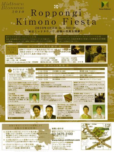 東京ミッドタウン_f0201286_12543873.jpg