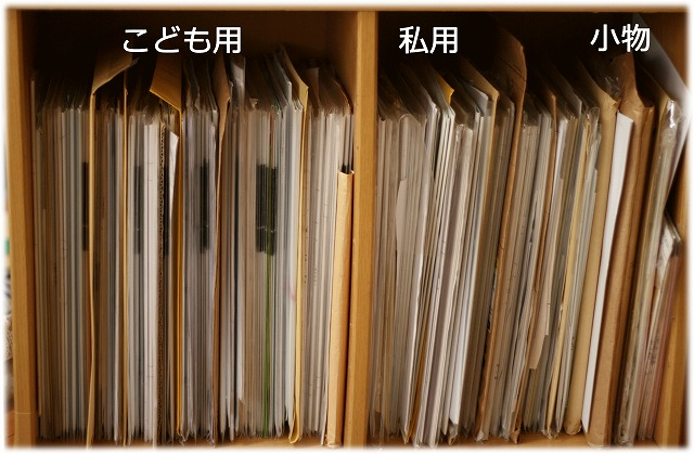 f0226086_1102721.jpg