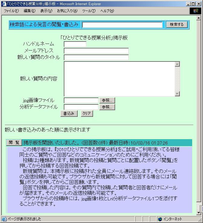 f0224288_12573241.jpg