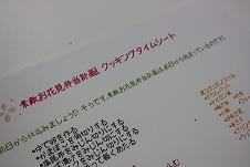 d0085594_2365014.jpg