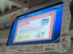 日本初のカーボン・ニュートラル・ステーション摂津市駅誕生!_b0010896_17564242.jpg