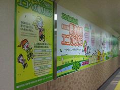 日本初のカーボン・ニュートラル・ステーション摂津市駅誕生!_b0010896_17583188.jpg