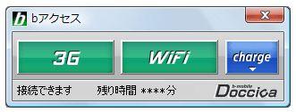 レッツノートR7ウィンドウズXPクリーン再インストール(泣)_c0025115_21293782.jpg