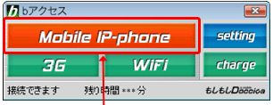 レッツノートR7ウィンドウズXPクリーン再インストール(泣)_c0025115_21313787.jpg
