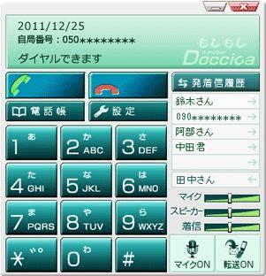 レッツノートR7ウィンドウズXPクリーン再インストール(泣)_c0025115_21334559.jpg