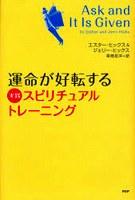 b0069918_1412621.jpg