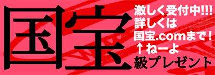 三佐川 国浩 & TRIUMPH T100(2010 0205)_f0203027_945539.jpg