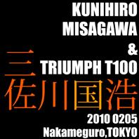 三佐川 国浩 & TRIUMPH T100(2010 0205)_f0203027_94823.jpg