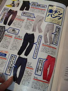 雑誌掲載♪  Begin  5月号_d0108933_135569.jpg