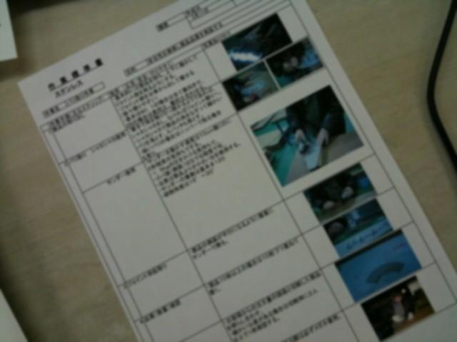 作業手順書_d0085634_18382061.jpg