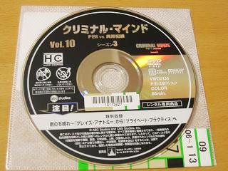 b0080236_10584780.jpg