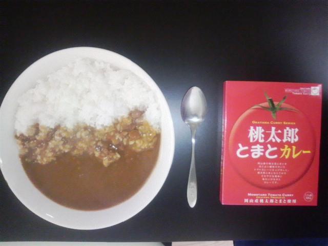 岡山名物 桃太郎とまとカレー_f0151639_11141782.jpg